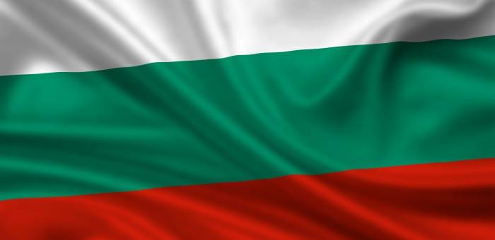 Bulgaria city breaks